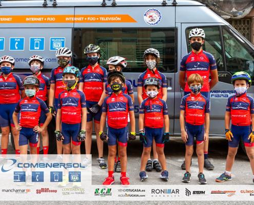 Trofeo Diputación de Alicante 2020